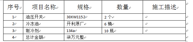 1595474333(1).png